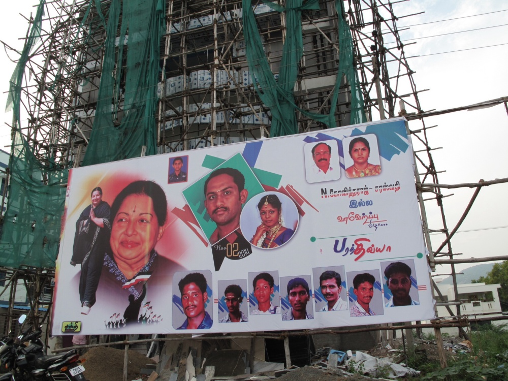 Public announcements of upcoming marriages on gigantic boards like this show the intimate significance of a family's political orientation for its sense of identity in this  culture where personal identity is not individuated..